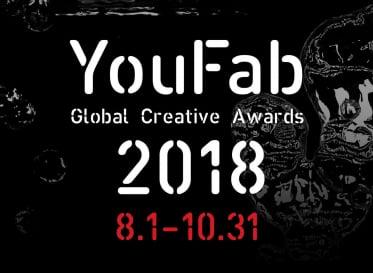 審査委員長に若林恵氏が就任!<br /> FabCafeのグローバルアワード「YouFab2018」募集開始