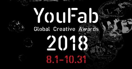 審査委員長に若林恵氏が就任! FabCafeのグローバルアワード「YouFab2018」募集開始