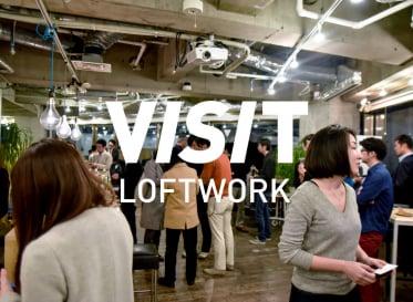 Visit Loftwork vol.5 ユーザーを巻き込むためのトリガー設計