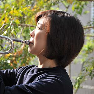 和田 響子