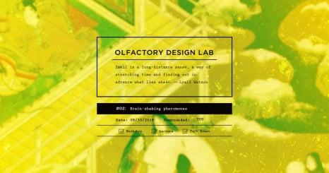 コミュニケーションメディアとしての「嗅覚」を考える OLFACTORY DESIGN LAB VOL.02