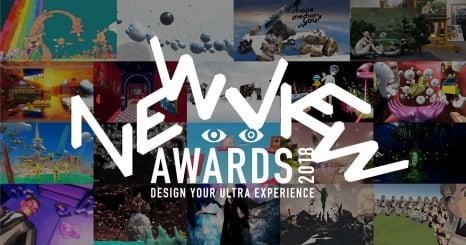 「NEWVIEW AWARDS 2018」ファイナリスト19作品を発表!  受賞作品の展覧会も開催