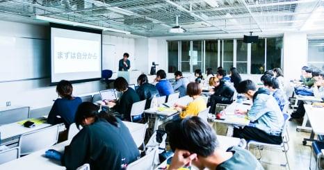 「コミュニティは誰のためのものか?」 京都精華大学公開講座に木下/上ノ薗が講師登壇