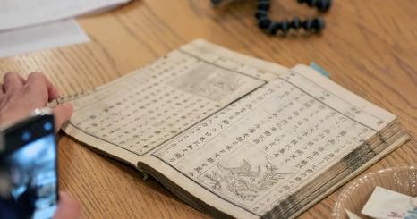 あなたの「言葉」は歴史のなかにいる(日本語学者:今野真二) デザインの根幹を探す勉強会・第1回レポート