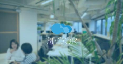 """""""社員視点""""から生まれた、フリーアドレス、コワーキングの課題を ITとUXで解決するサービス「Spoor(スプール)」発表"""