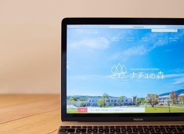 Webサイトを軸とした、顧客体験の設計とブランド価値構築