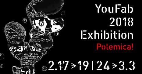 YouFab 2018 受賞作品展示会 Polemica!