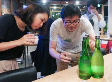 新しい味の言語化で価値を生み出す<br /> 日本酒開発ワークショップ
