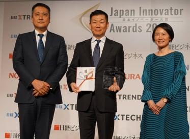 """VTuber""、デザイン経営、時代の今を映し出した日本イノベーター大賞 表彰式"