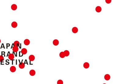 「JAPAN BRAND FESTIVAL 2020」<br /> オンライン動画配信への変更のご案内