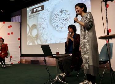 日本が誇るブランドを発信<br /> 4年目の開催となるJAPAN BRAND FESTIVALレポート