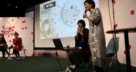 日本が誇るブランドを発信 4年目の開催となるJAPAN BRAND FESTIVALレポート
