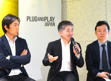 東京都主催「東京版イノベーション・エコシステム」<br /> キックオフイベントに代表 諏訪光洋が登壇