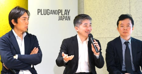 東京都主催「東京版イノベーション・エコシステム」 キックオフイベントに代表 諏訪光洋が登壇