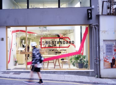 日本から世界へ。<br /> 継続的な海外挑戦を生み出す、ジャパンブランド戦略の
