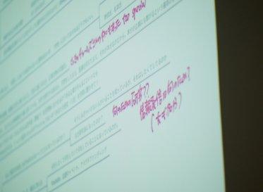 「情報発信とは研究者の生き方である」<br /> 研究者のためのターゲティング・ストラテジー: イベントレポート