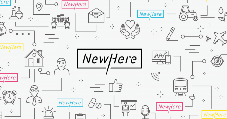 NewHere Project 2019 オープニング モビリティ領域の新サービス創出プログラム始動!