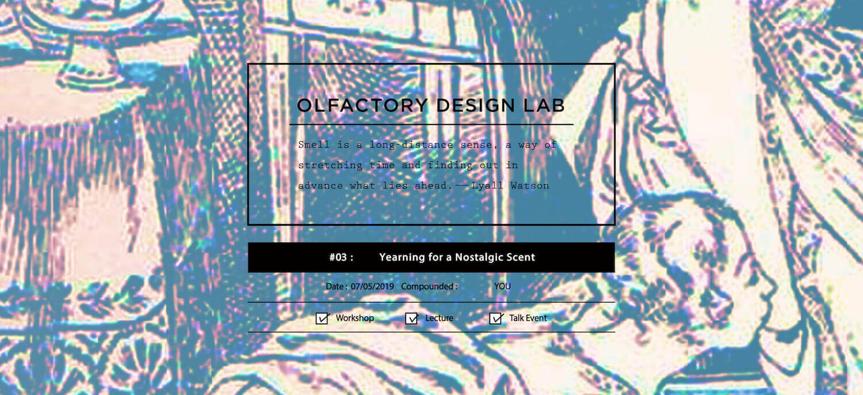 嗅覚デザインの探求 OLFACTORY DESIGN LAB VOL.03 Yearning For A