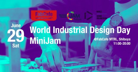 World Industrial Design Day 2019 MiniJam in Tokyo