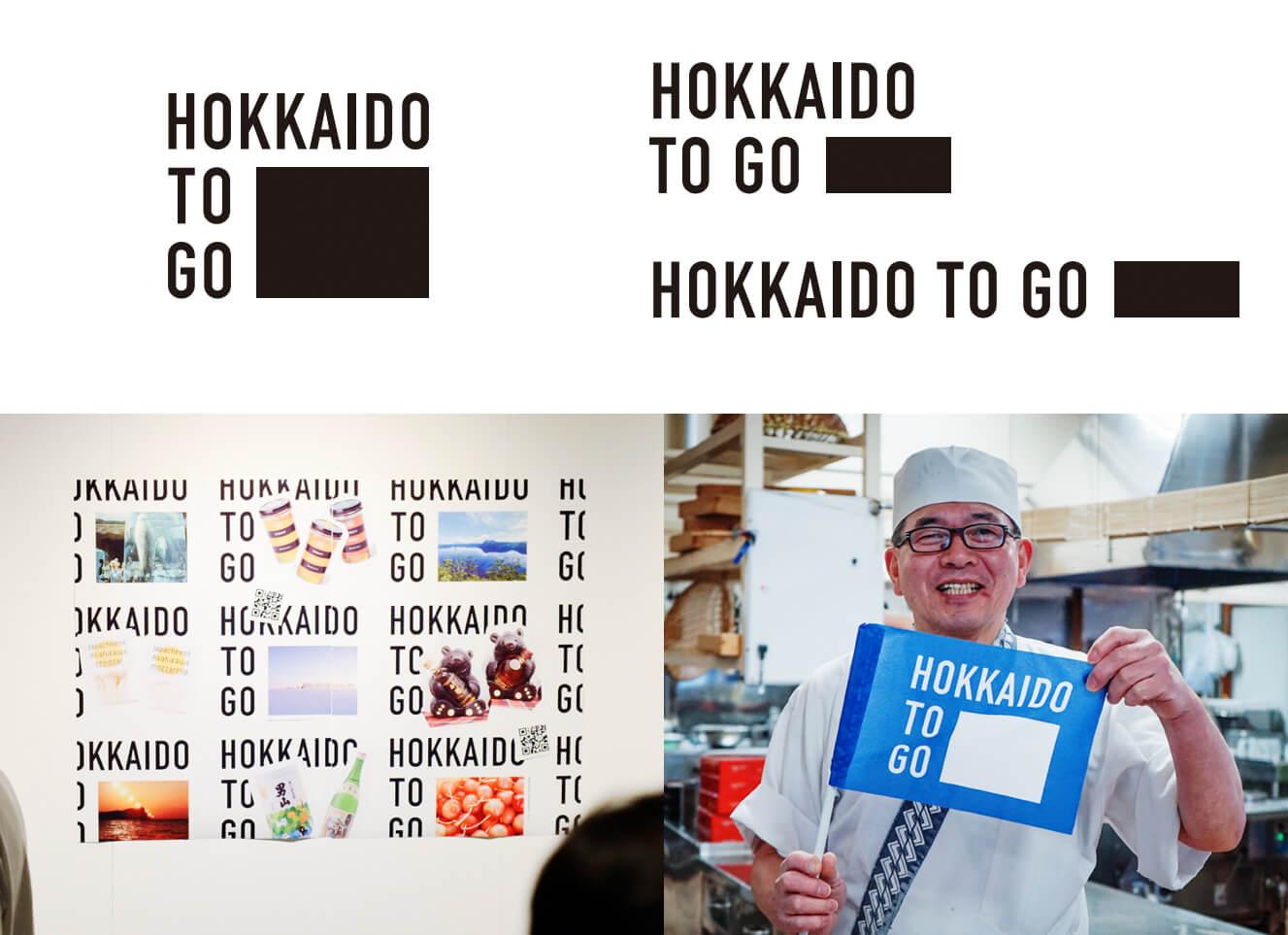 ロゴは、長年ロフトワークの地域プロジェクトで多くのデザインを手がけてきた、MOTOMOTO 松本健一さんがデザイン。