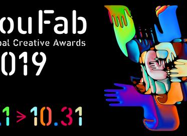 テクノロジーと向き合う。ものづくり(FAB)のその先へ。 グローバルクリエイティブアワード「YouFab2019」募集開始