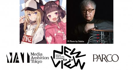 KMNZ(ケモノズ)とのコラボも! NEWVIEW AWARDS 2019追加PRIZE・審査員が決定