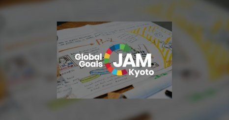 Global Goals Jam Kyoto 2019