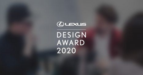 LEXUS DESIGN AWARD 2020 アイデアソン -Design DAY of DIVERSIFY-