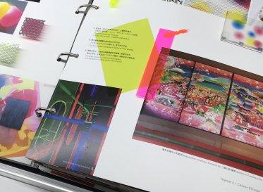 「アジアカラートレンドブック」デジタル版発売:特別企画 MATERIAL DRIVEN INNOVATION (マテリアルドリブン・イノベーション)