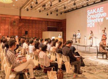 「栄と、あなたと、次の400年へ。」<br /> SAKAE Creative Meeting#1 イベントレポート