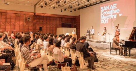「栄と、あなたと、次の400年へ。」 SAKAE Creative Meeting#1 イベントレポート