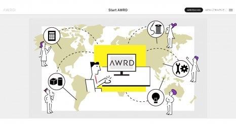 「AWRD」がプラットフォーム化 グローバルサービスとして提供開始