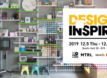 香港で開催される「Design Inspire2019」に<br /> ロフトワークが出展します