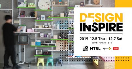 香港で開催される「Design Inspire2019」に ロフトワークが出展します
