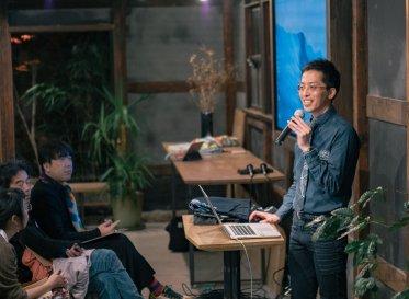 イベントレポート: Material Meetup KYOTO vol.6<br /> 「進化する『染色』技術と素材」