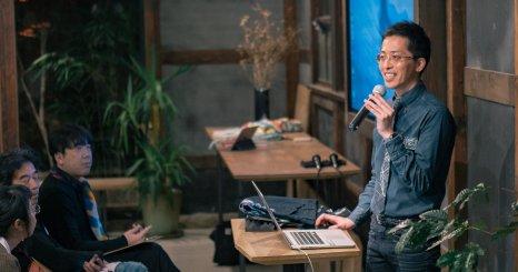 イベントレポート: Material Meetup KYOTO vol.6 「進化する『染色』技術と素材」