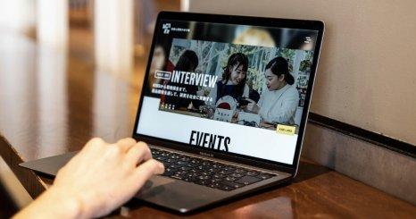 [京都開催] Webサイトリニューアル座談会 〜求める成果につなげるコミュニケーション戦略〜