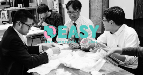 なぜ今、排泄の未来をデザインするのか ― Deasy プロジェクトレポート#1