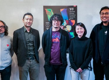 YouFab Global Creative Award審査会レポート<br /> 時代を作るクリエイター300作品から見えてきたテクノロジーと未来の関係