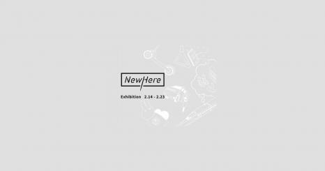 NewHere 2019展