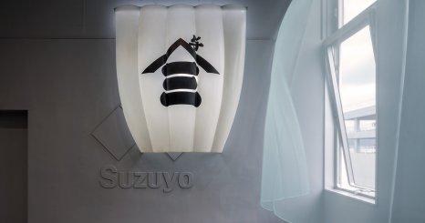 創業220年の働き方改革。 静岡の物流大手、鈴与が取り組む磁場づくり。