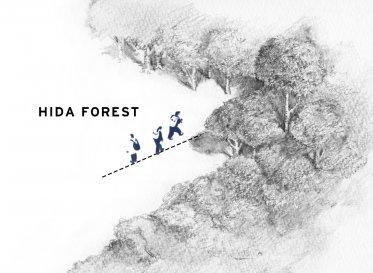 #12 飛騨の森でクマは踊るか (ドーナツの穴 ー創造的な仕事のつくり方ー)