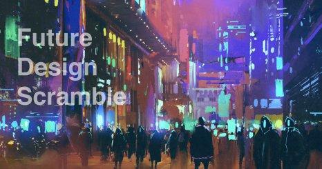 「SFプロトタイピング」の可能性を紐解く 作家から学ぶ、アイデア創出のために欠かせない舞台設定とは