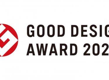 林千晶が2020年度グッドデザイン賞<br /> 「産業/医療 機器設備」審査委員に就任
