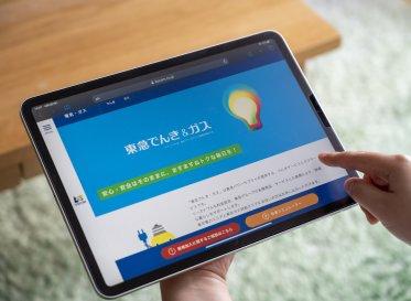 イッツコムがデジタルマーケ基盤へWebサイトをリニューアル