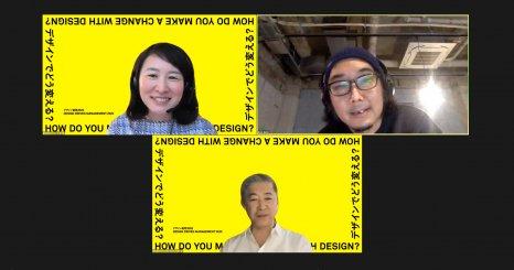 今、なぜデザイン経営か? 「これから必要なデザインと経営の関係」を探る ──永井一史×若林恵×林千晶