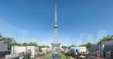 FabCafe Nagoyaが名古屋市・久屋大通公園にオープン 製造業と世界のクリエイティブの架け橋に