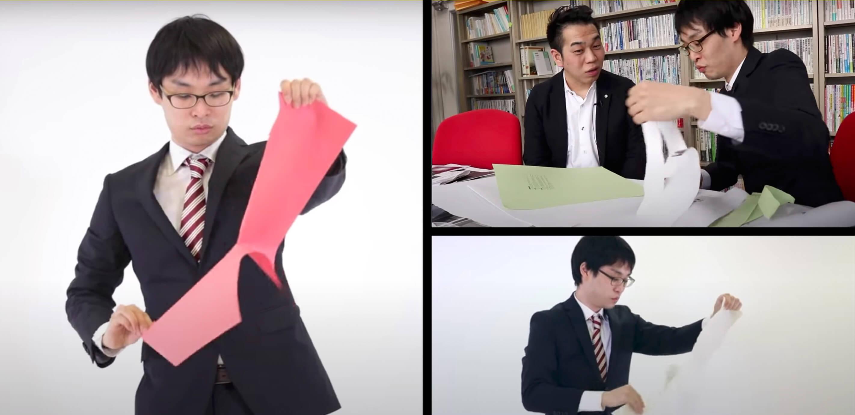 グランプリ受賞作品「至高の紙を求めて -紙破り演奏家福井周一の挑戦-」