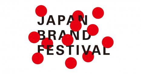JAPAN BRAND FESTIVAL2021始動 これからの時代を生き抜くための 「Knowledge CAMP」を新たにスタート