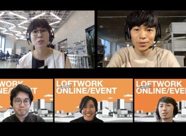 空間プロデュースチームが考える<br /> 「ニューノーマル時代の働き方&ワークプレイス」<br /> 未来を見据えて「場」を更新し続ける